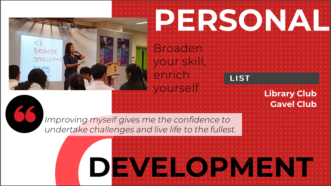 CCA-Personal-Development